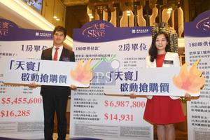 建灝地產投資部經理鄭智荣(左)表示,啟德天寰首批定價計市值約17億元,明天起收票。右為市場部經理呂潔貞。