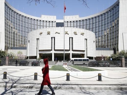 人行解畫稱,中國央行「縮表」並不意味着收緊銀根。