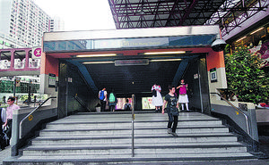 目前最近的港鐵站為彩虹站,步程約十數分鐘。(本刊攝影組)