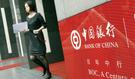 債券通開啟 中銀香港如虎添翼