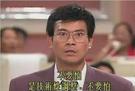 秋官周日開騷 真有「丁蟹效應」?(短片)