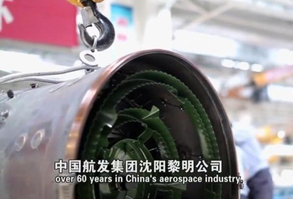 央視在25日晚間播出的紀錄片中,首度曝光中國自主研製的第五代戰機引擎--渦扇-15(WS-15)。
