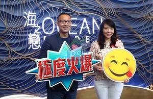 長實地產投資董事郭子威(左)表示,荃灣海之戀次輪入票中,大手客佔不足1成。右為長實地產高級營業經理封海倫。