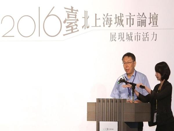 2017雙城論壇確定與下月2日舉行,圖為2016雙城論壇。(台灣聯合報系資料照片)