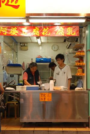 豆腐花店往往會選擇面積較細、易聚集人流的店舖。如附近有其他種類的小食店,營商環境更為理想。