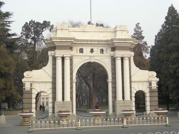 中央紀律檢查委員會最近公佈內地14所著名大學,存在嚴重政治問題,包括北京大學、清華大學。(檔案圖片)