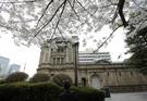 日本青年轉工意欲低 恐礙通脹達標