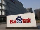 百度或將跌出BAT,成為中國互聯網三巨頭中首個出局者。