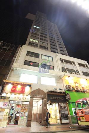 銅鑼灣糖街兩幢商廈,共以約16.8億元易手,其中怡景商業大廈(圖)樓高23層,總樓面面積逾2.8萬呎。