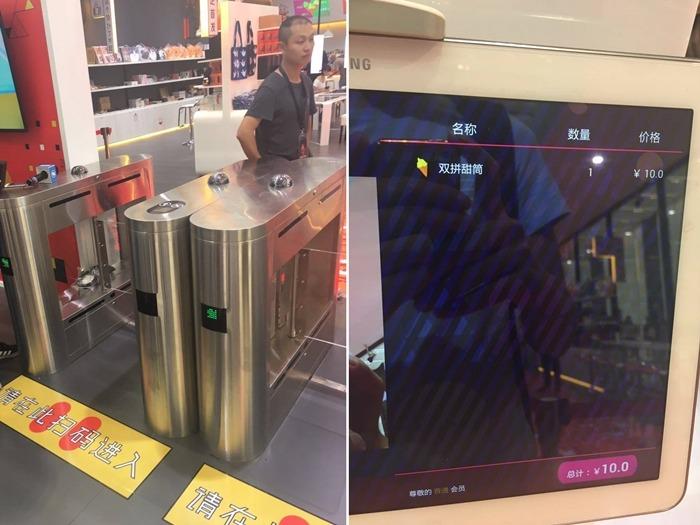 掃淘寶二維碼過閘,等同實名進店(左)。離店則用淘寶帳戶結算及支付。