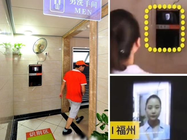 福建省福州市一間公廁近期出現「神級」節省廁紙設備--人臉識別供紙系統。