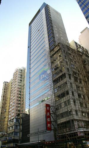 北角聯合出版大廈以意向呎價9500元放售