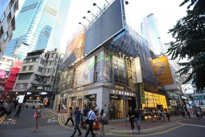 太子珠寶鐘錶以每月110萬,續租銅鑼灣啟超道舖位,為期兩年,獲業主減價63%。