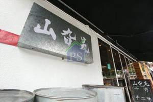 餐廳外的「山旮旯」白鐵燈箱,是他們專程到深水埗請老師傅打造。