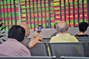 中共中央總書記習近平日前出席全國金融工作會議時,強調金融業的重要性是前所未有。(中新社資料圖片)