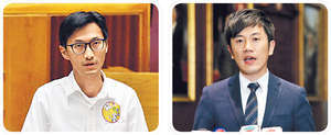 土地正義聯盟朱凱迪(左圖)和熱血公民鄭松泰(右圖)被市民入稟覆核其議員資格,有關案件已排期在7月26日提訊。(資料圖片)