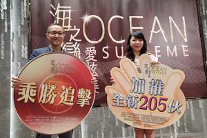 長實地產投資董事郭子威(左)表示,荃灣愛炫美首兩輪銷售的向隅客若成功於第三輪揀樓,可獲贈豐澤1萬元禮券。右為長實地產高級營業經理封海倫。