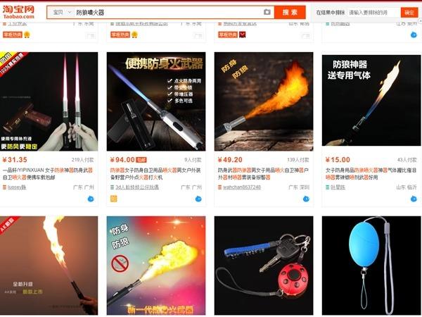 淘寶網上有許多防狼噴火器產品出售。(圖片取自淘寶網)