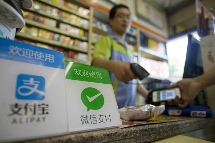 中國會否成為全球首個廢除現金、全面使用網付的國家?