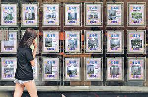 樓價上升本身是沒有問題,甚至可以說是經濟向好的指標。但當樓價上升的速度遠超實體經濟上升的速度就會令人擔憂,就是經濟學家所擔心的是否有泡沫的形成。(資料圖片)