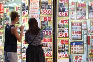 近年樓價升勢最急的細單位,6月份僅上升0.27%,升幅明顯放緩,而市區細單位屋苑樓價指數更下跌0.6%。