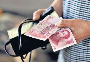 中國的M2貨幣供應量從絕對規模來看為全球最大,在今年年中時達到163萬億元人民幣,同期美國的M2貨幣供應量為13.6萬億美元。(路透社資料圖片)