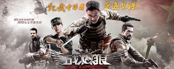 國產英雄片《戰狼2》截至昨晚8時許,上映11天的總票房突破31億元人民幣。