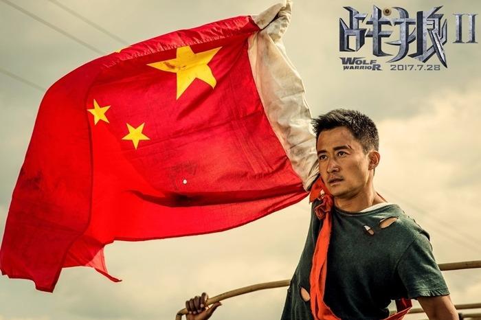 為何能《戰狼2》夠橫掃中國票房呢?最關鍵因素是中央宣傳「中國夢」的大背景下,民族主義吃香。