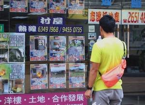 部分未能負擔私樓的準買家轉至入場門檻較低的村屋上車,令二手村屋交投趨增,銀行亦增按揭優惠吸客。