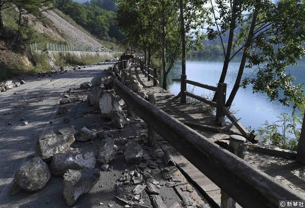 災情嚴重,當局初步估計,這次地震可能造成2.4萬間房屋倒塌或嚴重損毀,過千人死傷。