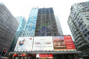 佐敦金峰大廈於1960年落成,樓高16層,地下及地庫為商舖,樓上為寫字樓。