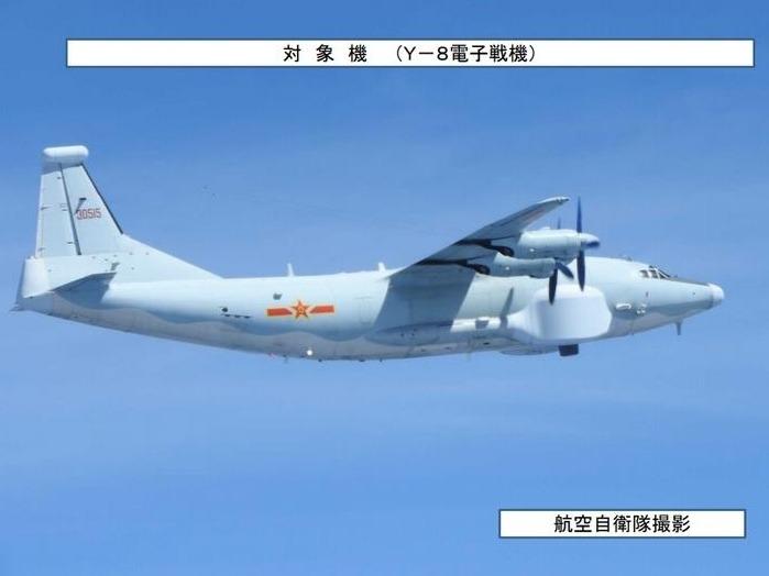 日本自衛隊拍下解放軍運-8電戰機,昨天從西太平洋經宮古海峽飛入東海空域。