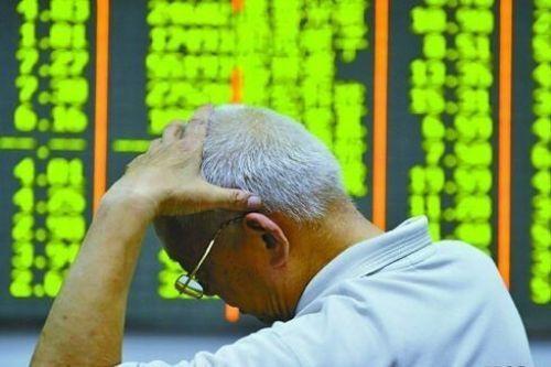 內地三大股指半日齊跌逾1%,金融股衝高回落。