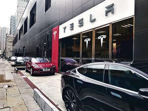 港府於今年4月起取消電動車首次登記稅豁免,電動車品牌Tesla的銷售首當其衝。(劉旭霞攝)