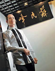 蘇民峰每年按自己預測的大勢,部署全年投資策略,至於應購買哪隻股票、何時為最高位、最低位、何時是入市最佳時機,他都是睇市行事。(梁健騰攝)
