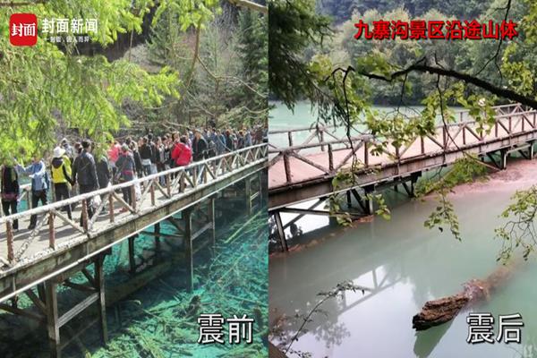 九寨溝地震對許多漂亮的景點,造成不同程度的破壞。