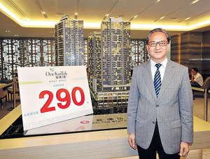 中國海外地產董事總經理游偉光表示,啟德1號(II)23伙低座單位,計劃以招標形式推出。(本刊攝影組)