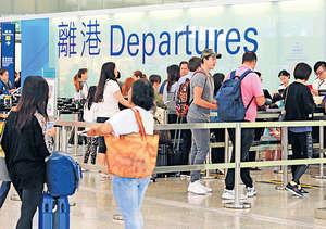 人才流失對不少城市而言,都是嚴峻的社會發展問題,所幸香港的移民危機未算顯著。(資料圖片)