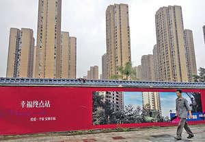房地產化經濟仍然是拉動中國經濟增長最大動力,因此若格局不變,中國經濟的L型走勢是不會出現新拐點。(中新社資料圖片)
