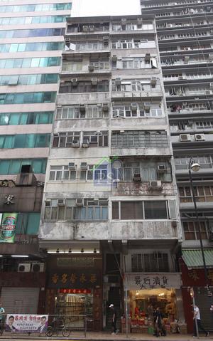 大鴻輝2.1億元收購西環德輔道西99及101號逾8成業權