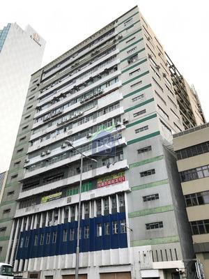 黃竹坑天豐工業大廈87%業權,由帝國集團以18億元承接。