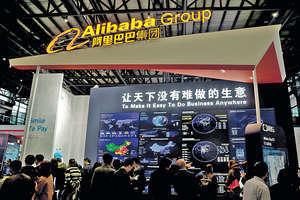 阿里巴巴2014年棄港赴美上市開始,香港就已經開始思考如何改革市場以吸引新經濟企業。(路透社資料圖片)