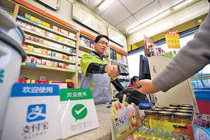 中國大部分城市,各種手機電子錢包應用正在取代現金,電子支付降低中國營商和交易成本,大大提高了零售業的效率。(中新社資料圖片)
