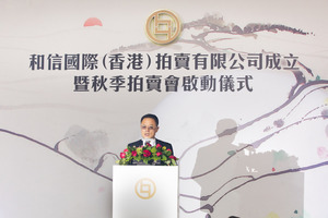 中國藝術金融主席范志軍表示,該公司選擇在香港設立全資子公司,希望以此為據點,不斷拓展文化藝術金融業務網絡,豐富藝術市場多元化。