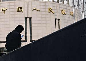 在嚴控金融風險的背景下,中國近年積極治理地方債務問題,但近期不少地方政府違法違規舉債,債務快速增長,再度引發熱議。(路透社資料圖片)