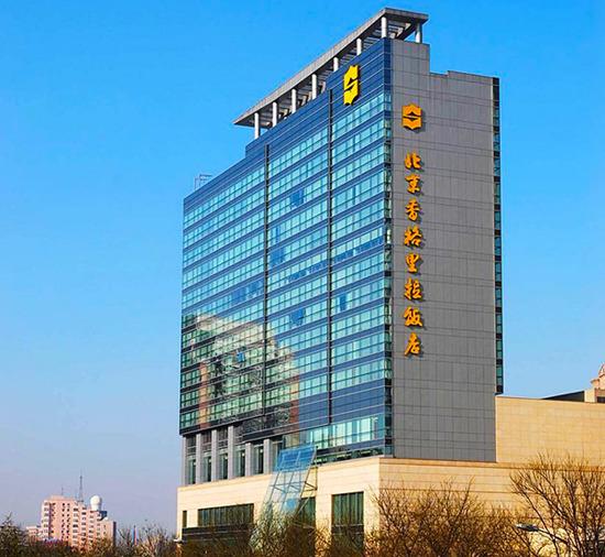 北京香格里拉及希爾頓回應稱正調查事件