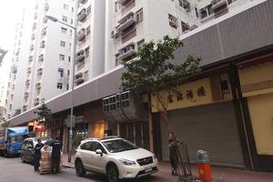 土瓜灣偉恆昌新邨地下一籃子舖位連150個車位,獲財團出價約16億元洽購。
