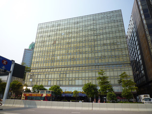 尖東永安廣場中低層2918萬元成交,呎價約2.16萬元,成尖東商廈新指標。