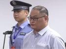 李明哲涉嫌顛覆國家政權罪,今早在湖南開庭。