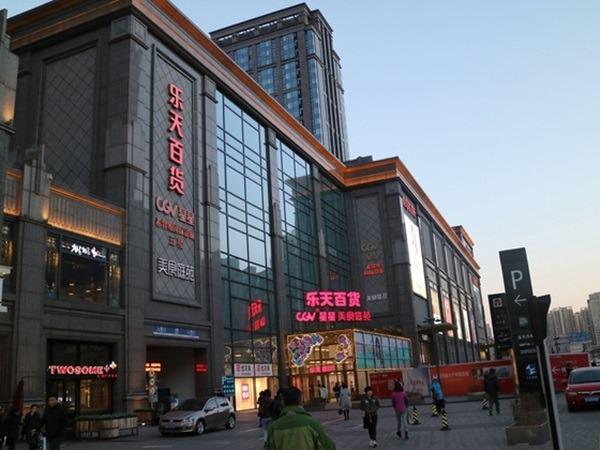 受薩德部署影響,樂天在中國的生意大不如前。